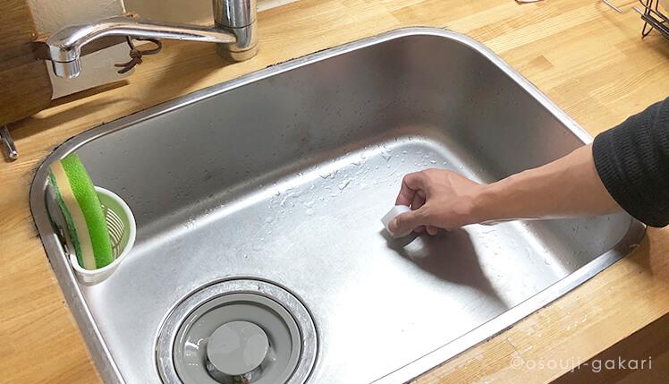 セスキ水で掃除