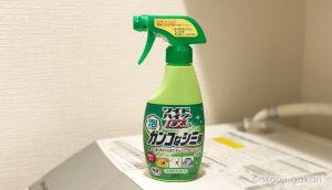 酸素系漂白剤(ワイドハイターEX)