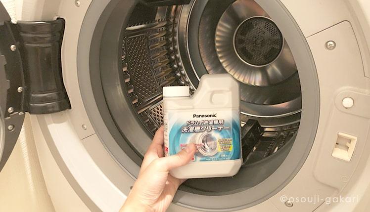 パナソニック洗濯槽クリーナー