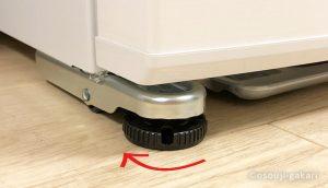 冷蔵庫下の掃除方法