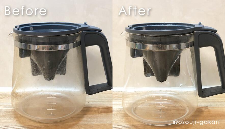コーヒーメーカーの掃除
