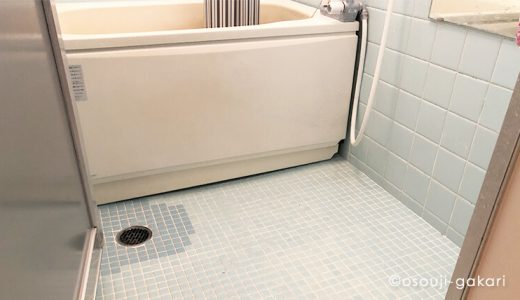 お風呂のカビ予防をする方法とは?おすすめグッズをご紹介!